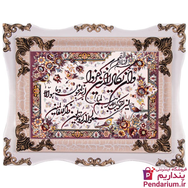 قیمت حراج تابلو فرش ماشینی و دستباف ارزان