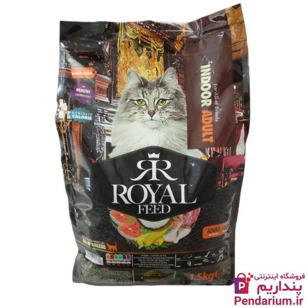 بهترین غذای گربه – خرید غذای خشک گربه ارزان