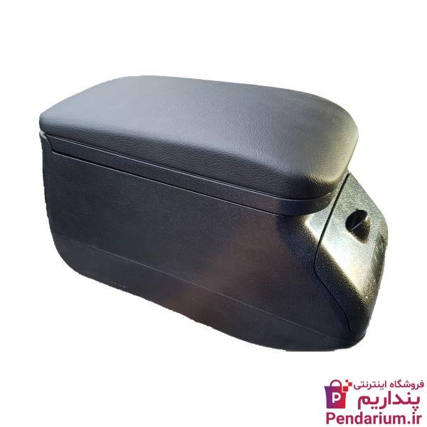 قیمت خرید کنسول وسط ماشین پراید ، 206 ، ال 90 ، پارس
