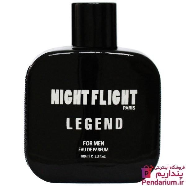 قیمت بهترین عطر و ادکلن مردانه با پخش بوی عالی