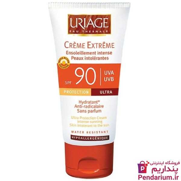 کرم ضد آفتاب رنگی اوریاژ مدل Creme Extreme حجم 50 گرم