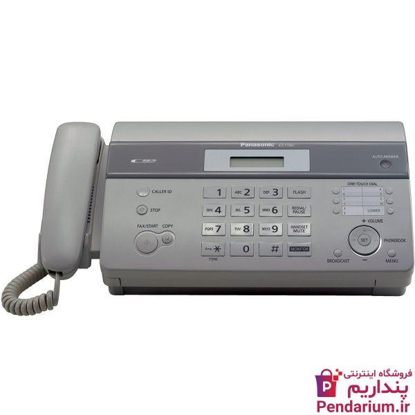قیمت بهترین دستگاه تلفن فکس ارزان