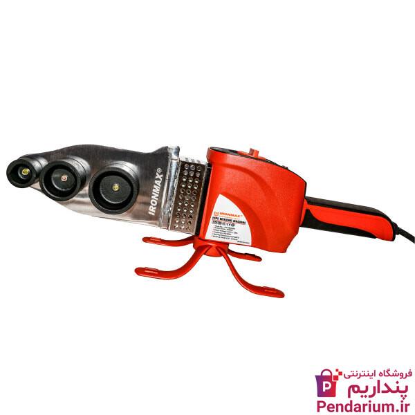 قیمت خرید 20 مدل اتو لوله کشی ارزان خارجی و ایرانی