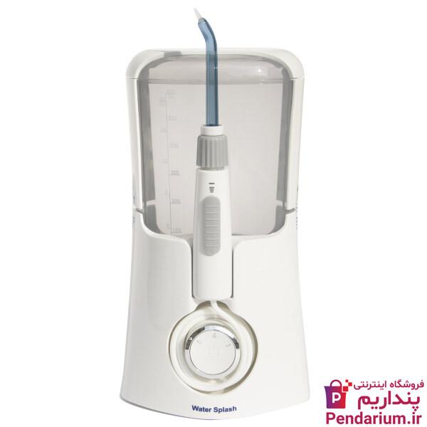 قیمت خرید 20 مدل دستگاه شستشوی دهان باکیفیت