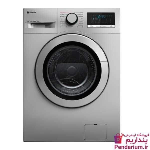 آبکشی شرعی ماشین لباسشویی های اسنوا چگونه است؟