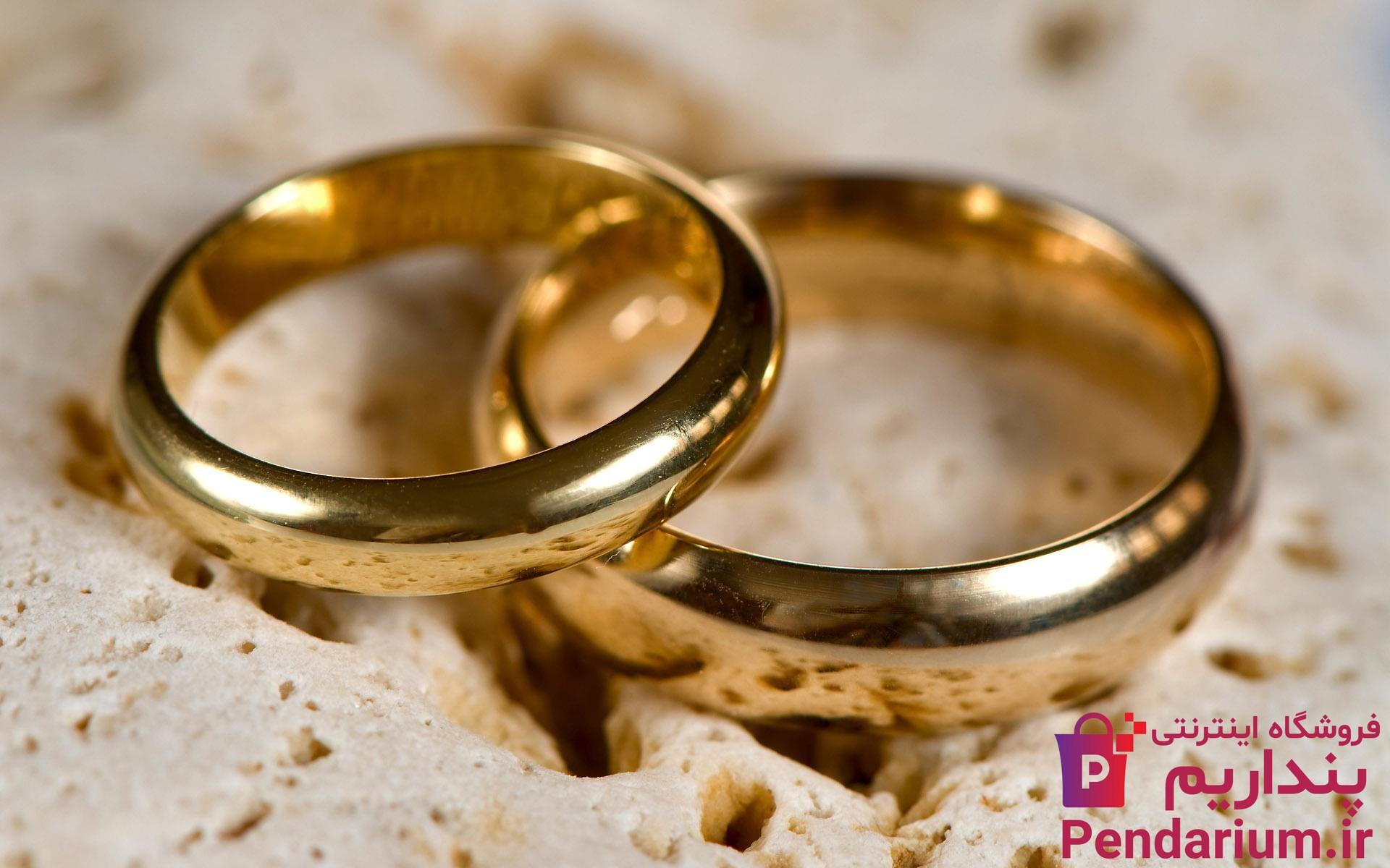 حلقه ازدواج رینگ