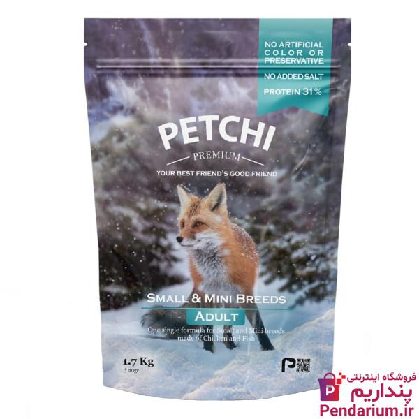 قیمت خرید 25 غذای سگ و توله سگ