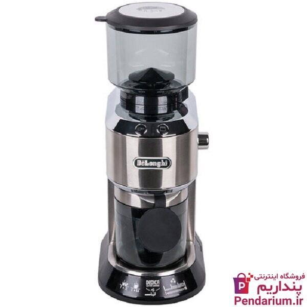 قیمت خرید 23 مدل آسیاب قهوه صنعتی و خانگی